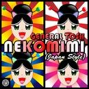 Nekomimi (Japan Style)/General Tosh