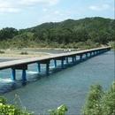 Ambient River/DJ SASA