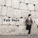 Fair Days/畑 健一郎