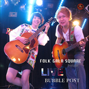 FOLK GALA SQUARE Prelude LIVE - BUBBLE POST -/BUBBLE POST
