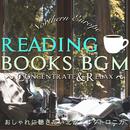 読書のためのBGM ~Concentrate & Relax~ おしゃれに聴きたい北欧エレクトロニカ/Various Artists