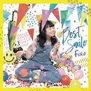 Best Smile/楓子