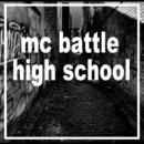 REAL STREET HIPHOP BEATS/MC バトル・ハイスクール
