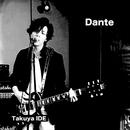 Dante/Takuya IDE