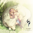 5 -Five- Sound Album Yukar/VisualArt's / RAM