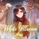 White Illusion/愛璃
