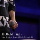 Last Show/鳳雷