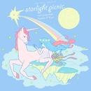 スターライト☆ピクニック/ぷにぷに電機
