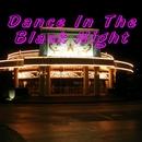 DanceInTheBlackNight (feat. 菊地敬太郎)/GUMI