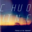 Chuo Line/Picnics at his Adamah!