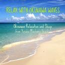 Relax with Okinawa Waves from Yonaha Maehama Beach/Lagoon Music