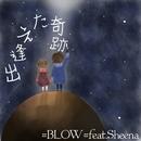 出逢えた奇跡 (feat. Sheena)/=BLOW=
