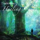 睡眠用雨音 -Healing Sounds-/吉直堂