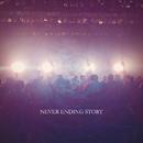 NEVER ENDING STORY/きゃわふるTORNADO