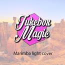 雰囲気♪ マリンバ・ライト・カバー -Best Chill Hop Hits USA, Vol.2/Jukebox ☆☆☆ MAGIC