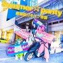 Summer☆panty/劇場版ゴキゲン帝国