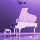 Tones/橘 一音