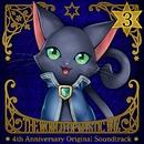 魔法使いと黒猫のウィズ 4th Anniversary Original Soundtrack Vol.3/colopl