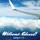 WELCOME ABOARD!/五反田タイガー