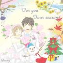 For You (Four Seasons)/Quuny