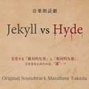 Jekyll vs Hyde Original Soundtrack/高田雅史