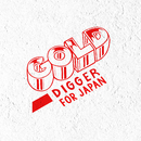 Gold Digger Records For Japan/Various Artists