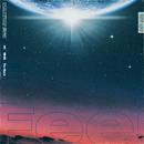 Feel (feat. IO, 唾奇 & Yo-Sea)/DJ CHARI & DJ TATSUKI