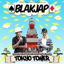 Tokyo Tower/Blakjap