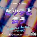 ビッチと会う (Tokyo Pose Posse Remix) [feat. Weny Dacillo, Pablo Blasta & JP THE WAVY]/DJ CHARI & DJ TATSUKI