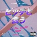 ビッチと会う (GLOSS Remix) [feat. Lil Domi, Kemy Doll & SAKURA]/DJ CHARI & DJ TATSUKI