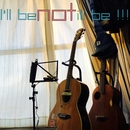 I'll be not ill be!!!/虫ケラ