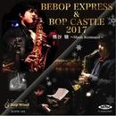 BEBOP EXPRESS & BOP CASTLE 2017/熊谷 駿