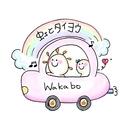 虹とタイヨウ/wakabo