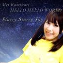 Starry Starry Sky/神鳴めいHELLO HELLO WORLD