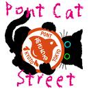 Pont Cat Street/あさちる