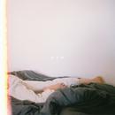 Replica/D.A.N.