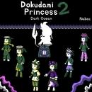 Dokudami Princess 2: Dark Ocean/Nabec