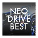 NEO DRIVE BEST/The Illuminati