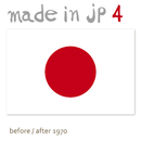 made in jp 4/before/after 1970