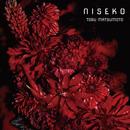 NISEKO/Toru Matsumoto
