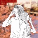 東京コンサート/曽我部恵一