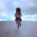 自転車/瀧本龍太