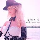 あの夏のShinin'days/D_CLACX