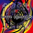 鋼鉄強敵 -Brave comrades-/鋼鉄潤滑油