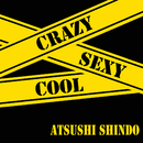 CRAZY SEXY COOL/新堂敦士