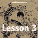 Lesson 3/増本直樹