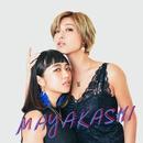 幻想 -MAYAKASHI- (feat. pukkey)/Lydia
