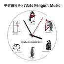 中村由利子×7Arts Penguin Music/中村由利子