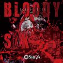 BLOODY SKIN D-TYPE/SHIVA