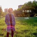 Life/小寺健太